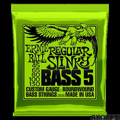 ERNIE BALL 5-string Slinky Bass .045/.130 - 1